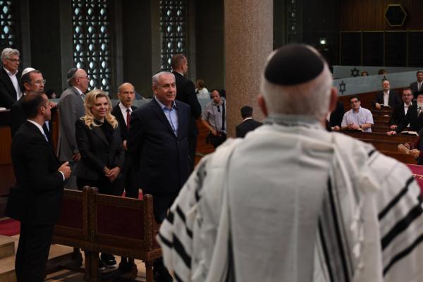 Нетаниягу в синагоге Страсбурга