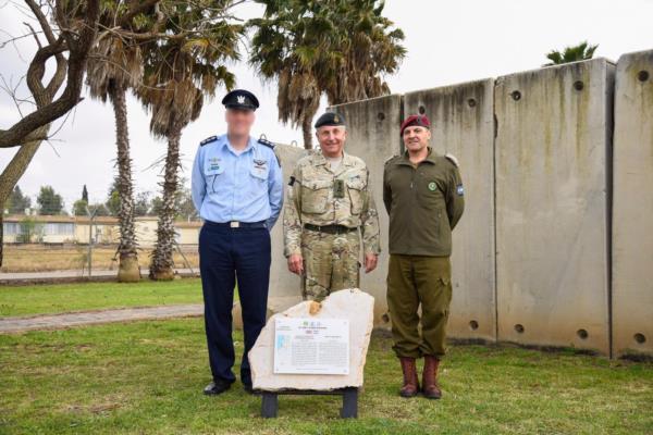 Визит начальника британского Генштаба в Израиль